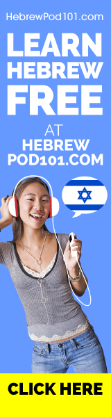 Learn Hebrew with Hebrew Pod101.com