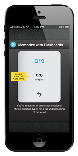 Best Hebrew Words & Phrases App - WordPower Hebrew